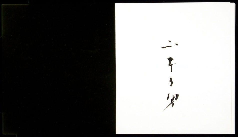 A_Box_Of_Ku_01